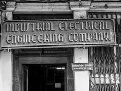 LR Mumbai 2015-562 (hunbille) Tags: birgittemumbai5lr india mumbai bombay fort hutatma chowk martyrs square martyrssquare flora fountain florafountain industrial electric engineering company