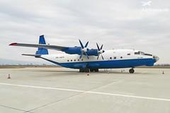 EW-483TI Rubystar Antonov An-12BK (airliners.sk, o.z.) Tags: airlinerssk antonov an12bk rubystar cargo freighter bratislava btslzib