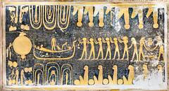 Tomb of Ramesses V-VI (kairoinfo4u) Tags: egypt tomboframessesvi thebes luxor valleyofthekings tomboframsesvi égypte egitto egipto ägypten unescoworldheritagesite talderkönige ramsesvi