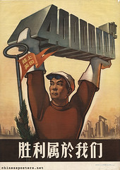 The victory belongs to us (chineseposters.net) Tags: china poster chinese propaganda 1958 worker steel industrialplant