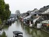 P1130673-2 (Simian Thought) Tags: xitang china watertown