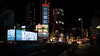 Nayabashi, Meieki 5-chome, Nagoya (kinpi3) Tags: ricoh gr 名古屋 名駅 meieki hirokojidori nayabashi japan nagoya night street