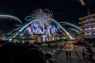 Illuminations | Epcot Center