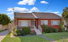 220 Flushcombe Road, Blacktown NSW