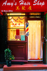Amy's Hair Shop (vhines200) Tags: chinatown sanfrancisco 2018 salon beautyparlor beautyshop tangerine smallbusiness rossalley