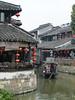 P1130730-2 (Simian Thought) Tags: xitang china watertown