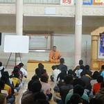 20180124 - Spiritual Session By Thirth Swamiji (13)