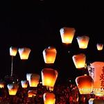 台灣新北市平溪區-十分老街,十分車站,旅遊景點,天燈,元宵節,平溪天燈 thumbnail