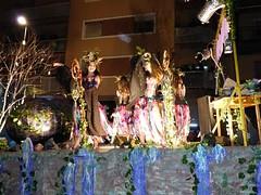 Tarragona rua 2018 (92) (calafellvalo) Tags: tarragona rua carnaval artesania ruadelaartesanía calafellvalo carnival karneval party holiday parade spain catalonia fiesta modelos bellezas estrellas tarraco artesaniatarragonacarnavalruacarnivalcalafellvalocarnavaldetarragona