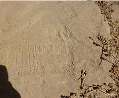 Cuneiform brick , Dur-KurigalzuZiggurat (11).jpg (tobeytravels) Tags: iraq argagouf ʿaqarqūf aqarquf neobabylonian enlil temple elamite akkadian kassite fortified mesopotamia sumaria kurigalzu