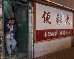 Funny if you know Chinese (channyuk (using Albums)) Tags: nikkor28mmafs18g nikond800 hongkong mongkok
