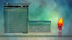 Ni-no-Kuni-II-El-Renacer-de-un-Reino-230218-005