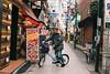 CNV000026 (雅布 重) Tags: f100 nikkor 50mm f14d tudorcolors xlx200 film snap japan tokyo 2018