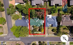 23 Jaffa Road, Dural NSW