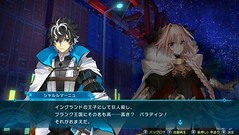 Fate-Extella-Link-190218-005