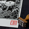 Impression lino sur papier. (Teratoiid) Tags: teratoiid linocut linogravure impression printing gravure engraving lino monstre monster handmade éditionlimitée limitededition perfectoiid
