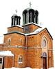 St. Stephen Serbian Orthodox Cathedral Exterior (Jay Costello) Tags: ststephenserbianorthodoxcathedral ststephen serbian orthodox serbianorthodox cathedral church newyork ny lackawanna lackawannany