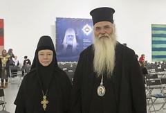 37. Итоги работы XXVI Рождествеских чтений 26.01.2018