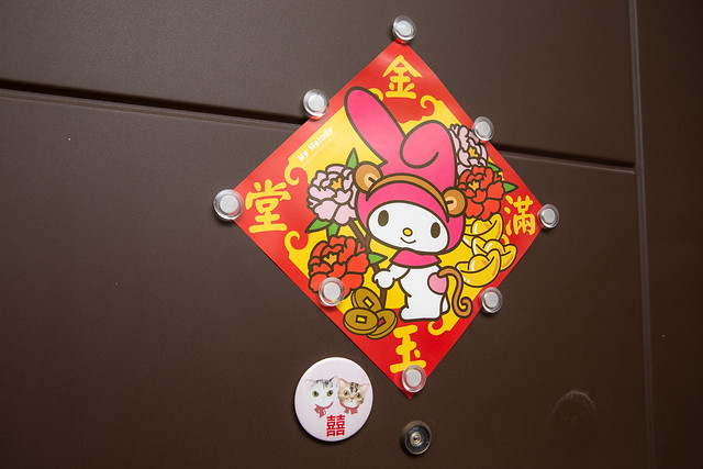 3_儀式篇_YUYU視覺設計