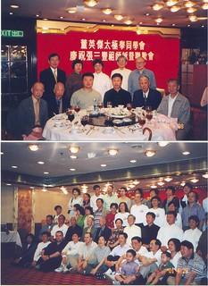 2000 Hong Kong