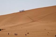 Climbers braving Big Daddy the tallest dune in the Sossusvlei area, Namib-Naukluft National Park, Namib Desert, Namibia, 26 Jun 2017 (ctmlondon) Tags: africa namibia scenery canon canon80d namibiadesert namibianaukluftnationalpark desert dunes sand sossusvlei deadvlei