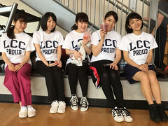 English and American Culture Program (Lower Columbia College) Tags: gym gymfitnesscenter english american culture program niiza saitama japan lcc lowercolumbiacollege atomi university visit international internationalstudent exchange exchangestudent japanesestudent people cultural