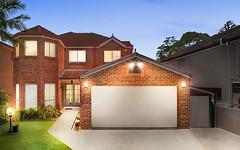 20 Andove Street, Belrose NSW
