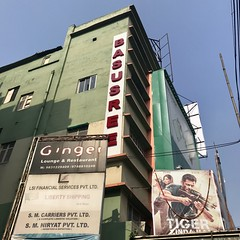 Basusree Cinema[2018] (gang_m) Tags: 映画館 cinema theatre インド india india2018 kolkata calcutta コルカタ カルカッタ