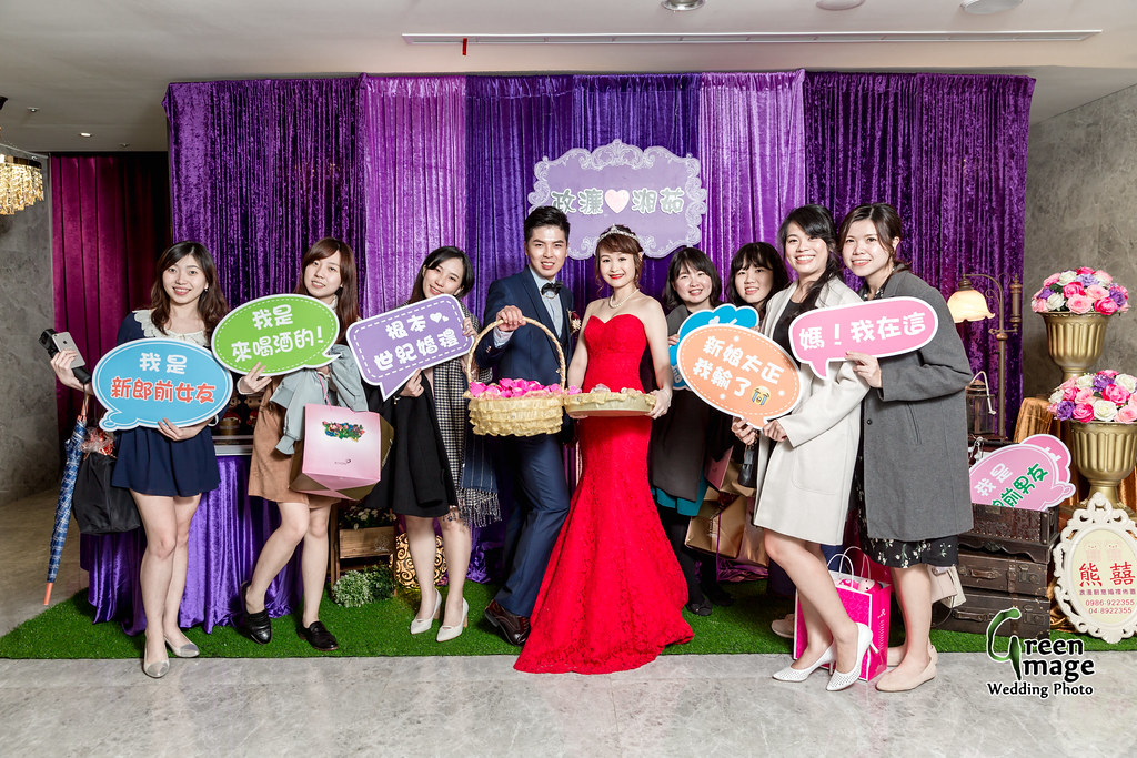 20171125 Wedding Day-P-233