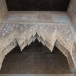 Alhambra: Patio de los Leones thumbnail