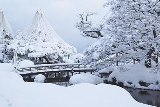 Kenrokuen Gardens