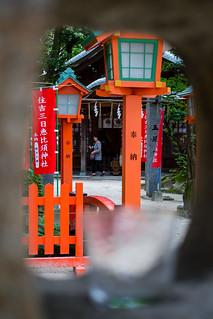 Sumiyoshi Shrine 01