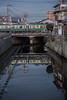 逆さ江ノ電 (kasa51) Tags: railway bridge river reflection enoden kamakura japan 江ノ電 反映 川 橋