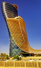Capital Gate building in Abu Dhabi (peggyhr) Tags: peggyhr architecture building leaning innovative abudhabi uae infinitexposurel1 thepritzkerarchitectureprizeonflickr thelooklevel1red level1pfr super~sixbronze☆stage1☆ thelooklevel2yellow thelooklevel3orange thelooklevel4purple nov222017 sonydschx80 thelooklevel5green super~six☆stage2☆silver super~six☆stage4☆art thegalaxy