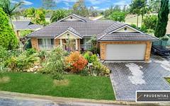 7 Harcourt Place, Eagle Vale NSW