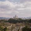 ≪男山≫ (redefined0307) Tags: zenzabronicas2 zenzabronica fujifilmpro400h mediumformat hyogo himeji castle filmphotography