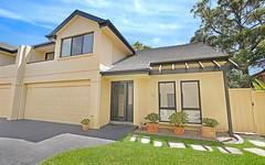 4/206-208 Gipps Road, Gwynneville NSW