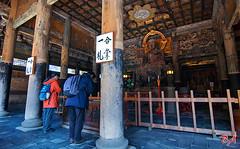 For the better world (Benisius Anu) Tags: kenchoji temple buddha statue praying kamakura japan kanagawa