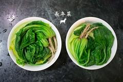 ♥ 簡單的味道 ♥ (asun5) Tags: shandraw photograph food taiwan lunarnewyear dog 2018 107年 2月 新年 除夕圍爐 長年菜 糖醋魚 海鹽炒花生 canon pingtung