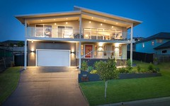 24 Capital Terrace, Bolwarra Heights NSW
