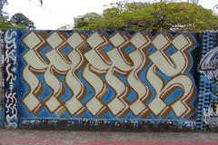 graffiti, Rio de Janeiro (duncan) Tags: graffiti riodejaneiro rio