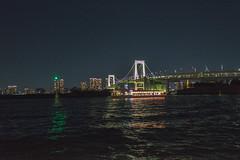 BM7Q6581.jpg (Idiot frog) Tags: nightview taidon rainbowbridge colorful color asia river hamataya water japanesehouseboat bridge boat sumidariver night japan light