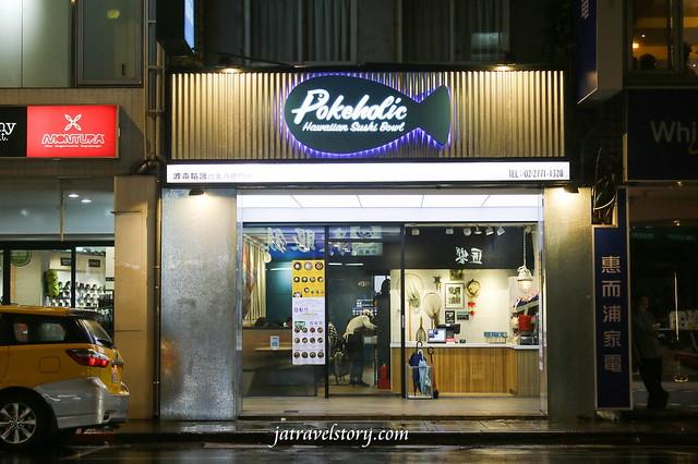 波奇哈客 新開幕夏威夷波奇生魚飯.半敲燒,用魚娃娃點餐新奇有趣! 【捷運南京復興】Pokeholic @J&A的旅行