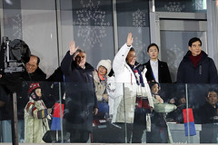 Ceremonia De Inauguracion PyeongChang 2018 32