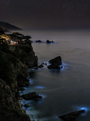 Bioluminescent Algae at Big Sur (mikeSF_) Tags: complete wwwmikeoriacom california bigsur pfeiffer mcway falls bioluminescent algae 645 645z pentax