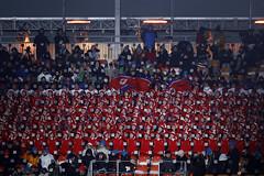Ceremonia De Inauguracion PyeongChang 2018 38