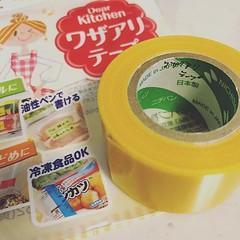 使い切ったときに商品名分かんなくて困ったので、書いといた。ワザアリテープ。 (abukuzeni.com) Tags: ifttt instagram