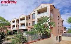 8/5-11 Harcourt Ave, Campsie NSW