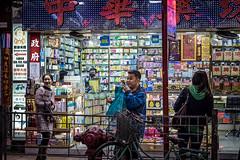 DSC04254 (africaninasia) Tags: mk mongkok kowloon street hk hongkong zeiss sony sonya7ii thedarkside zeisslens