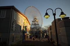 (Nose in a book) Tags: holiday japan yokohama cosmoclock cosmoworld ferriswheel